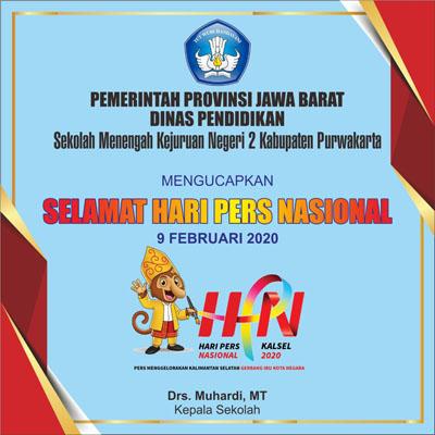 iklan SMK2 Purwakarta...